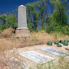 Братская могила на высоте 137,2 - фото