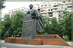 памятник Чуйкову фото