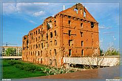 руины мельницы фото