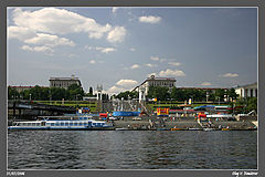 центральная набережная Волгограда фото