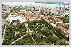 Комсомольский сад фото