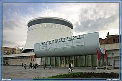 Музей Сталинградская битва фото