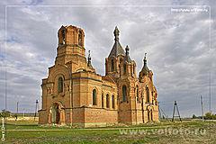 храм Николая Чудотворца фото