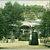 Сад «Конкордия» - фото